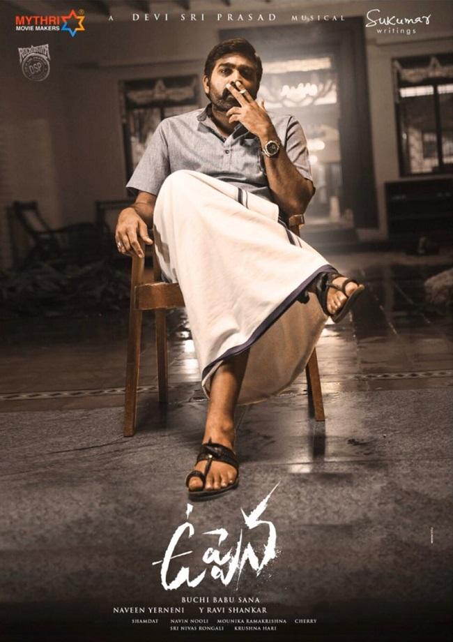 Pic Talk: Menacing Look Of Vijay