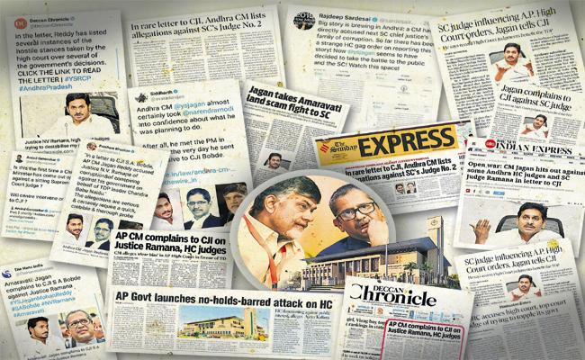 YS Jagan's Letter - Probable Options For CJI