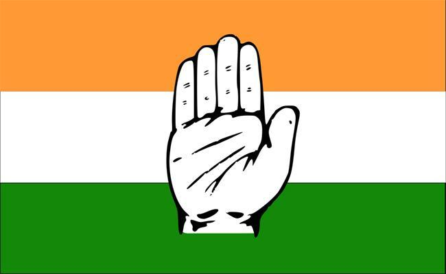 Analysis: The way forward for Congress