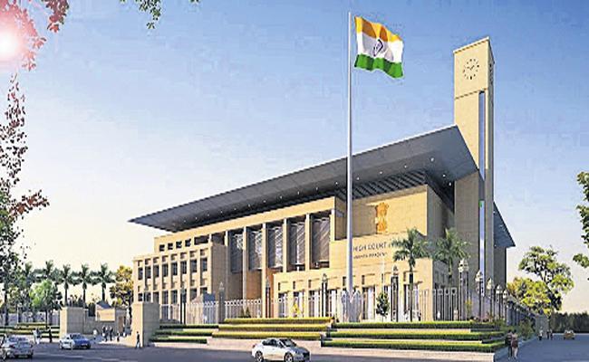 HC calls for expenditure details on Amaravati