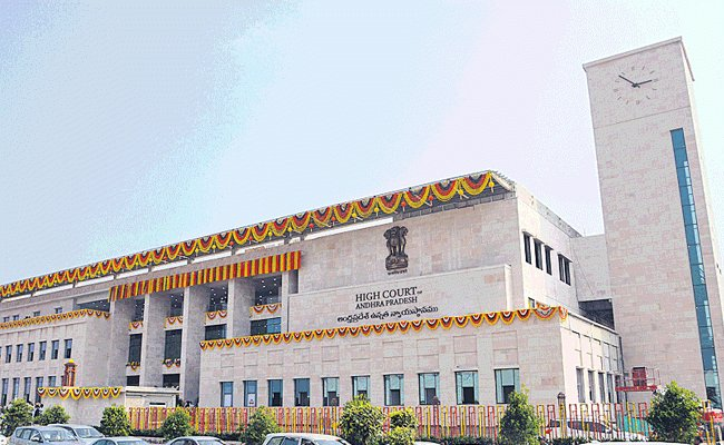 Andhra High Court Against Capital Shift?