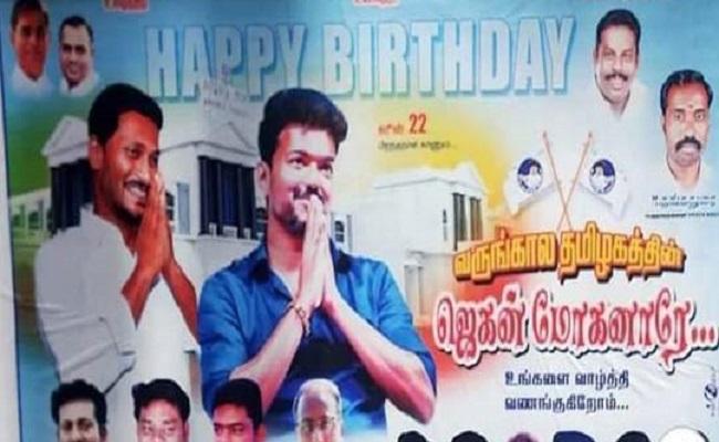 YS Jagan Mohana Reddy's Posters In Tamil Nadu