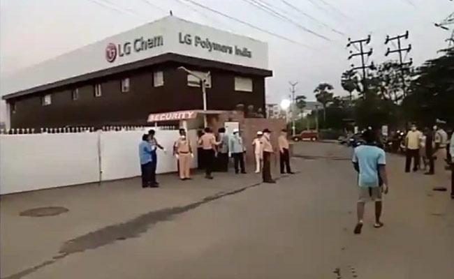 LG Polymers To Be Shifted From Vizag?