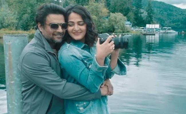 Official: Nishabdham on Prime on October 2