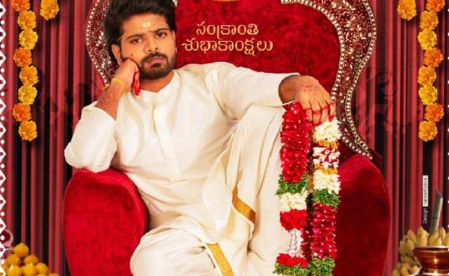Thellavarithe Guruvaram Look: Simha In Groom Getup