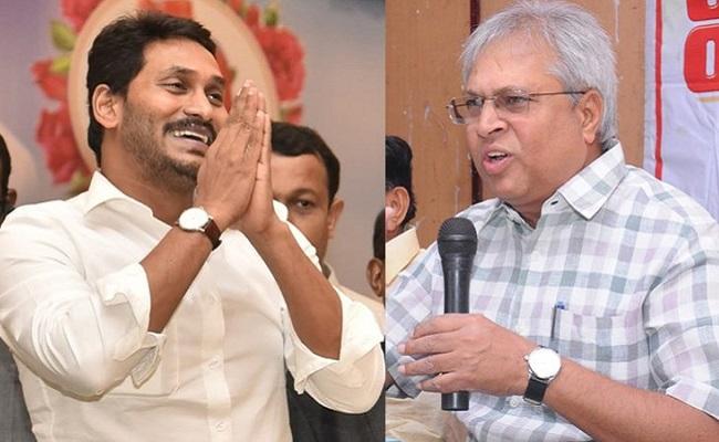 Exposed: Why YS Jagan Kept Vundavalli Away?