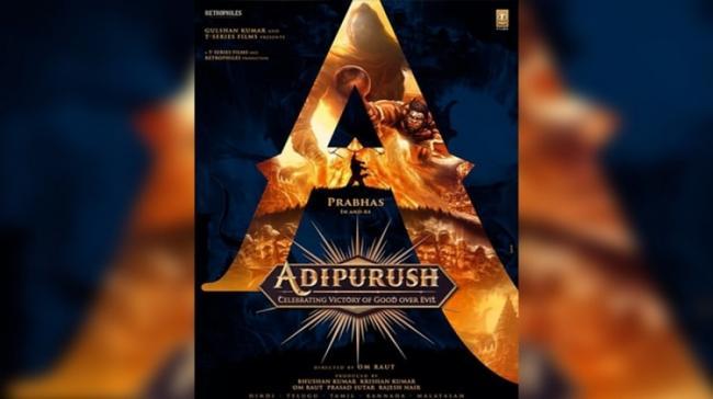 Adipurush is Solely Written for Prabhas!