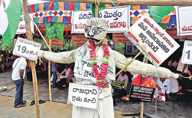Is Amaravathi Movement Shelved Finally?