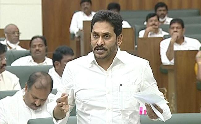 Watch: YS Jagan Says How He Is Different From Babu