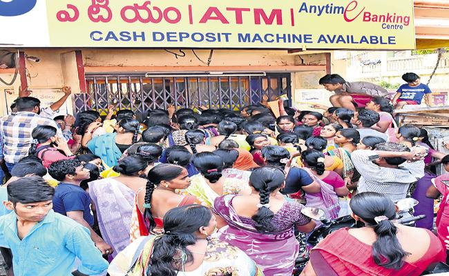 Market Celebrates 'Amma Vodi' Payments In AP