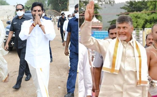 BJP Successfully Trapped Naidu, Jagan?