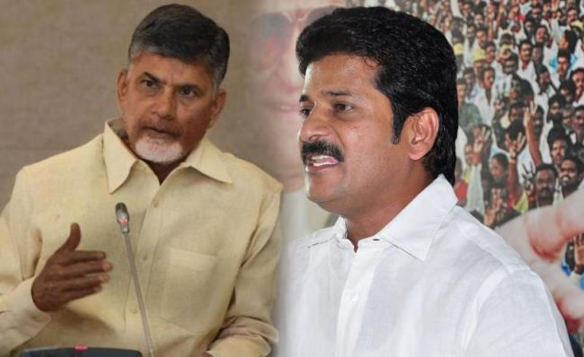 Breaking: Revanth Reddy's Own Party With TDP Backup