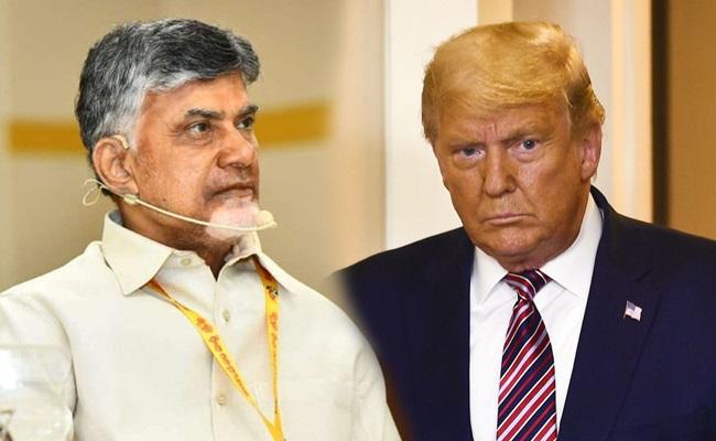 Shocking Similarity Between Trump And Chandrababu