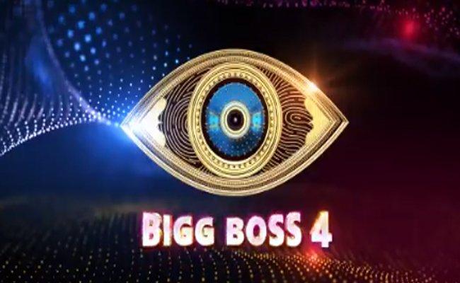 Bigg Boss4: Social Media Leaks Contestants' List
