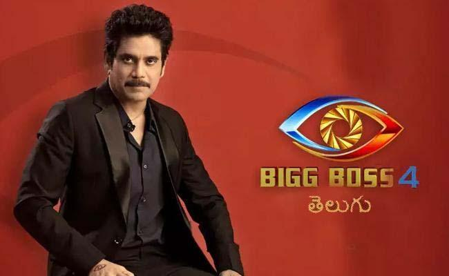 Nagarjuna to Return to BB4 This Weekend