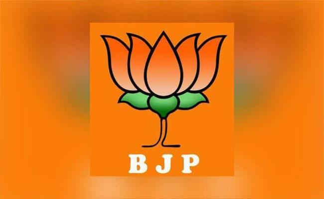 BJP Finds Yet Another Issue To Attack YSRC