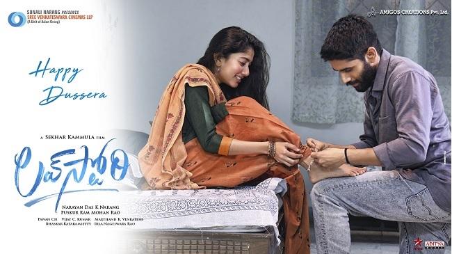 Pic Talk:: Chay touches Pallavi's feet