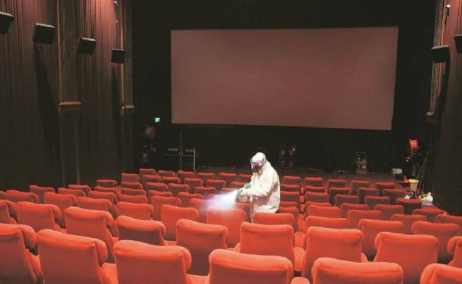 Cinemas gear up to open for public on Friday