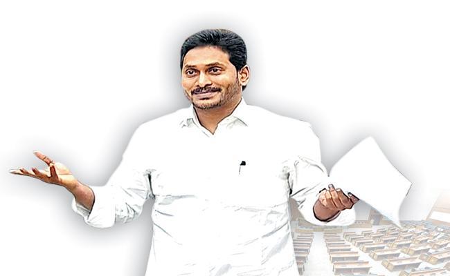 Jagan Gets HC Nod For House Sites Distribution!