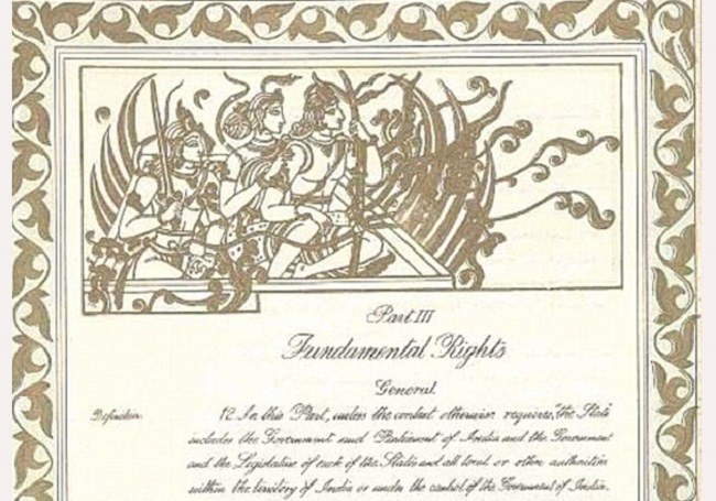 Here's Lord Ram's pic from original copy of Constitution