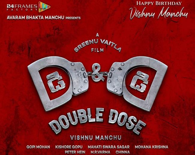 Vishnu Manchu's D & D: Double Dose