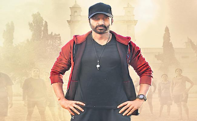 Gopichand to Join Sankranthi Race?