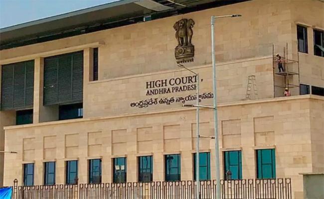 YSRC MP Moves HC Against Police Cases!