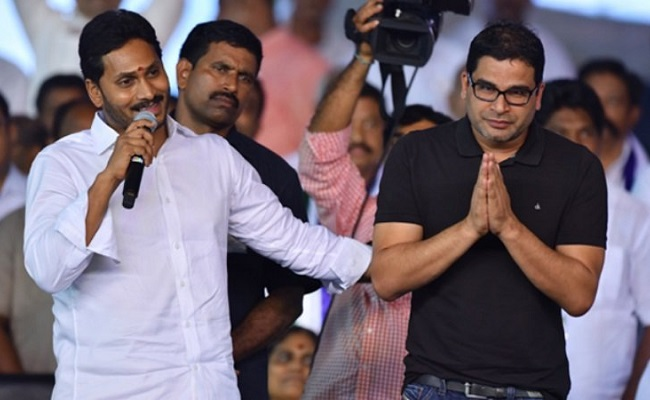 Prashant Kishor Meets Jagan: What's Up?