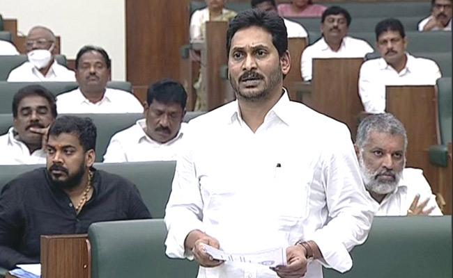 Jagan Wants This TDP MLA To Be Silenced Forever!
