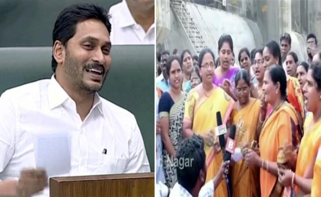 Watch: Chandranna Bhajana Video Played In Assembly
