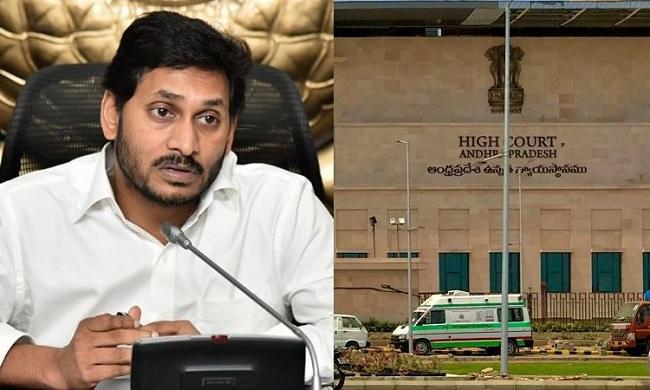 Jagan vs Judiciary: Interesting Battle!