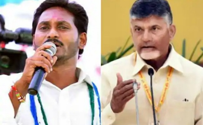 Watch: Jagan's Fort With Chandrababu's Stones