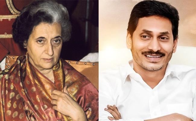 It's Y S Jagan After Indira Gandhi