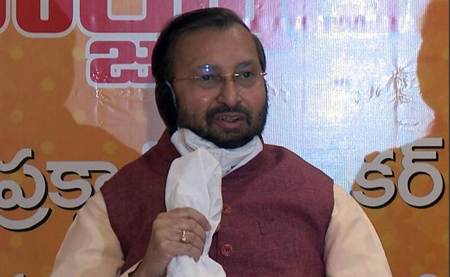 GHMC polls: BJP's 'Charge Sheet' Against TRS
