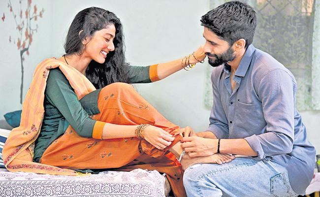 Chaitanya's Love Story for Valentine's Day?