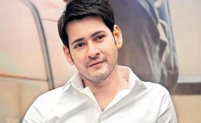 Avoid Gathering on My Birthday: Mahesh Babu
