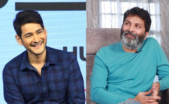 Mahesh Wants To Launch Trivikram's Film, But!!!