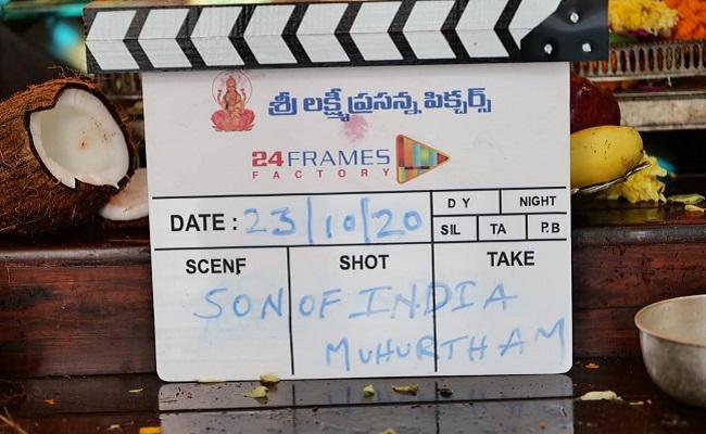 Vishnu Manchu Directs Mohan Babu