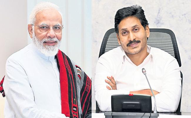 Modi In 1st - YS Jagan In 2nd