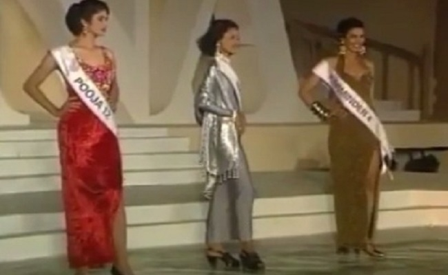 Namrata Shirodkar Recalls Winning Miss India