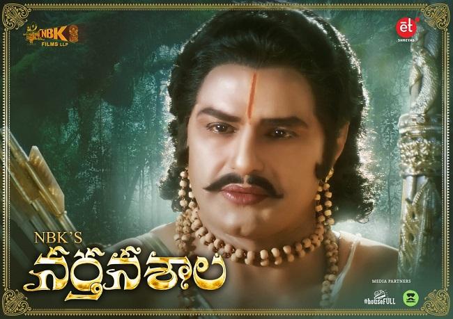 Narthanasala 1st Look: Balakrishna Nails Arjuna Look