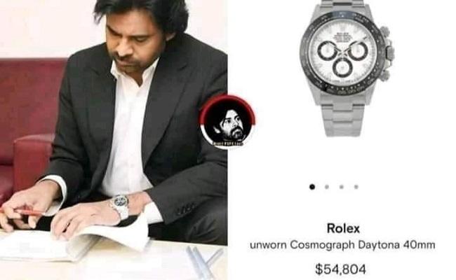 Social Media Trolling On Pawan Kalyan's Watch