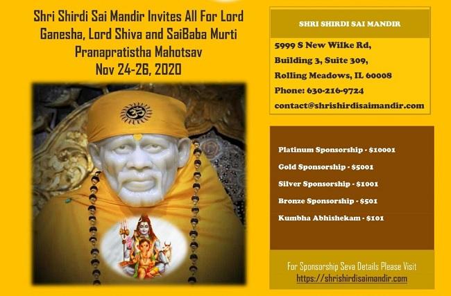 Shri Shirdi Sai Baba Murthi Pranapratistha Mahotsav