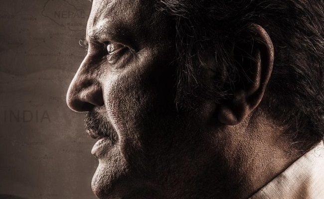 Son Of India Title Poster: Mohan Babu Looks Ferocious