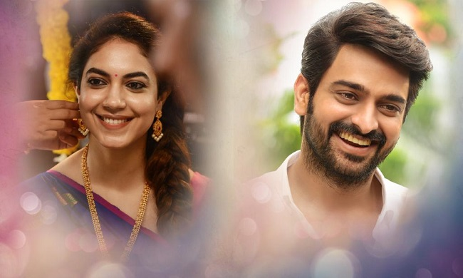 Varudu Kavalenu 1st Glimpse: Shaurya, Ritu's Cute & Fresh Pairing