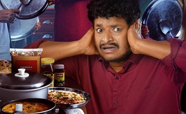 Vivaha Bhojanambu Teaser: A Fun Setting In Lockdown Times!