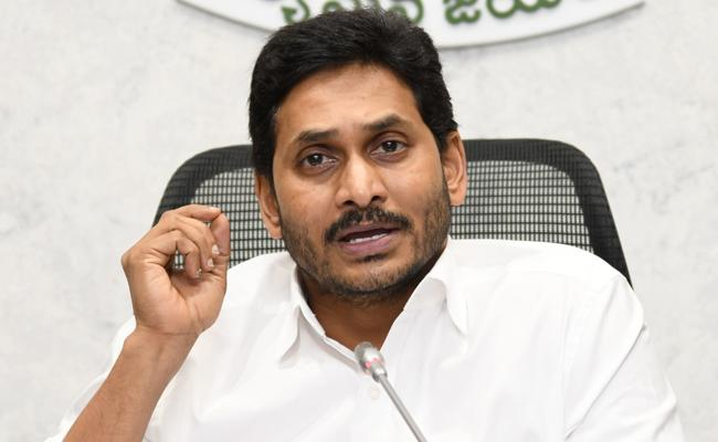 Jagan: 'English Medium Only From Class VI'