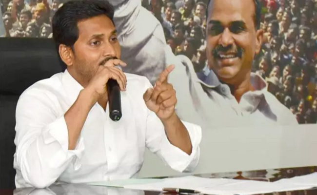 Jagan's Approach Towards His Followers And Detractors