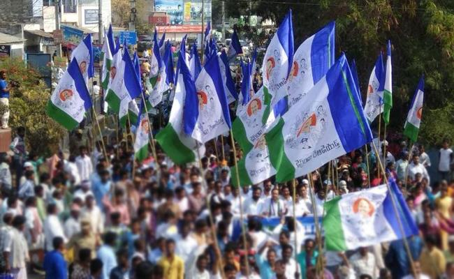 Influence Of YSRCP In Greater Elections