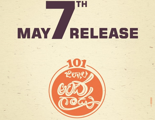 Dil Raju & Krish Announced Release Date of 101...